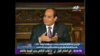 الرئيس عبد الفتاح السيسي يتحدث عن والدته الراحلة