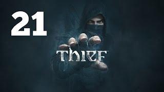 Прохождение THIEF — Часть 21: Одиночка