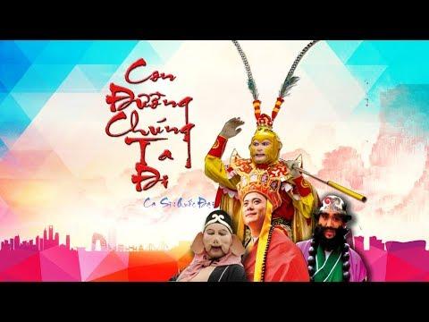 Con Đường Chúng Ta Đi(COVER)|Bài Nhạc Gợi Nhớ Tuổi Thơ|Nhạc Phim Tân Tây Du Ký  Việt Nam