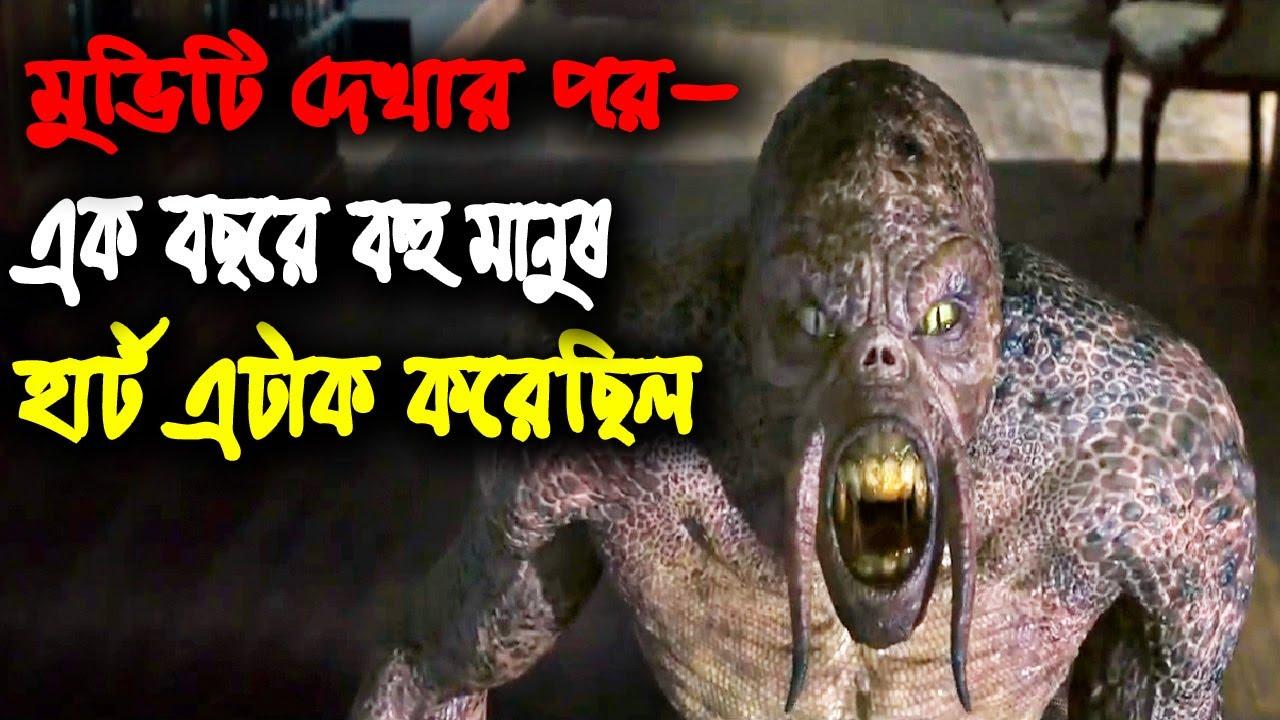 Download Husk (2011) পুরো সিনেমা বাংলায় || Movie Explained in Bangla