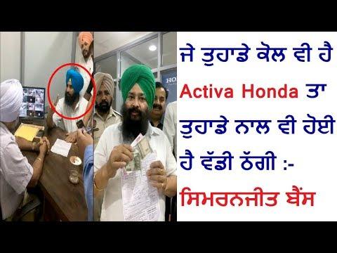 Simranjeet Singh bains on Activa Honda