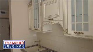 Ремонт квартиры под ключ в Туле. Хрущевка, давно не было)))