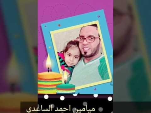 حصرياا صور جديدة لميامين احمد الساعدي_2017  و جمانه هيثم سالم فديتهن يخبلن...