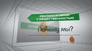 Направление подготовки «Реклама и связи с общественностью»