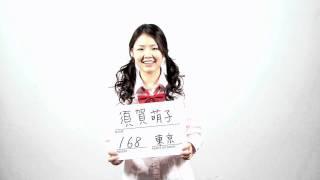 韓国人と日本人のハーフで現役高校生。バランスのとれた体型と、真直ぐ...