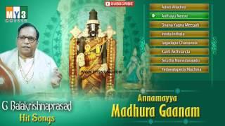 G. Balakrishnaprasad Hit Songs | Annamayya Madhura Gaanam | Venkateswara Songs  | Jukebox