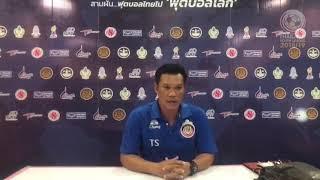 Thailand Youth League : สัมภาษณ์หลังเกมคู่ระหว่าง อัสสัมชัญ ยูไนเต็ด 1-0 มหาวิทยาลัยเกษมบัณฑิต