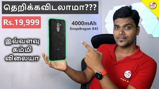 POCO F1 - OnePlus 6 Killer ? Rs,19,999 - My Opinion | Tamil Tech