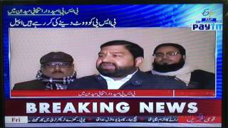 Bulandshahar Etv News Bsp Mla