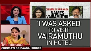 NewsMo Exclusive: Chinmayi Sripaada opens up about being sexually harassed by Vairamuthu | NewsMo