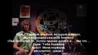 Nirvana Bicycle Interviev With Translate On Russian Language