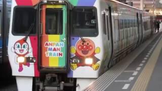 特急いしづち21号松山行8000系アンパンマン列車高松駅発車!※発車ベルあり