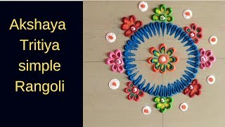 Akshaya Tritiya simple Rangoli Designs अक्षय तृतीया simple rangoli by Rangoli The Festive Art