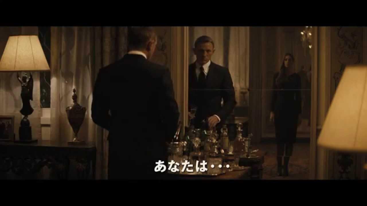 画像: 映画『007 スペクター』予告 2015年12月4日公開 youtu.be