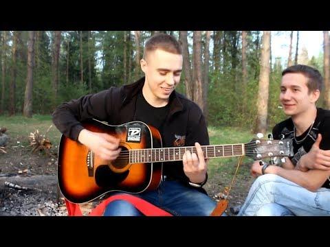 Хорошая музыка на гитаре Плачет Азия