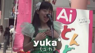 Yuka adalah seorang tuna grahita yang memiliki mimpi untuk menjadi ...