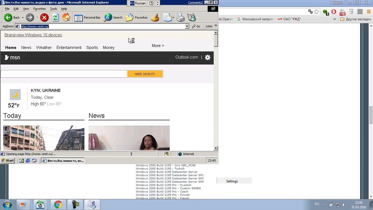 Virtual pc windows 2000 swedish