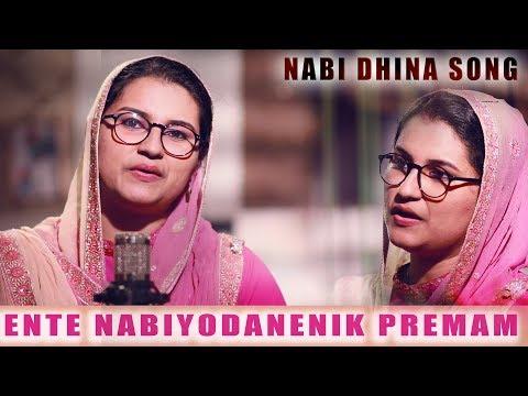 Ente Nabiyodanenik Premam | Malabar Cafe Musical Band Show 2018 | Benzira Rasheed