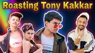 Gambar cover Tony kakkar Roast Ft. @carryminati  || chocolate song Roast || Anupam Rajput