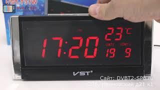 VST-731W - обзор электронных часов