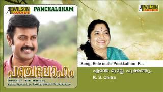 Ente mulle Pookkathoo  F - Panchaloham