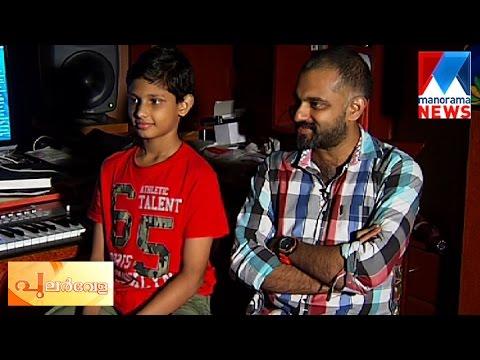 Malare tamil album song lyrics