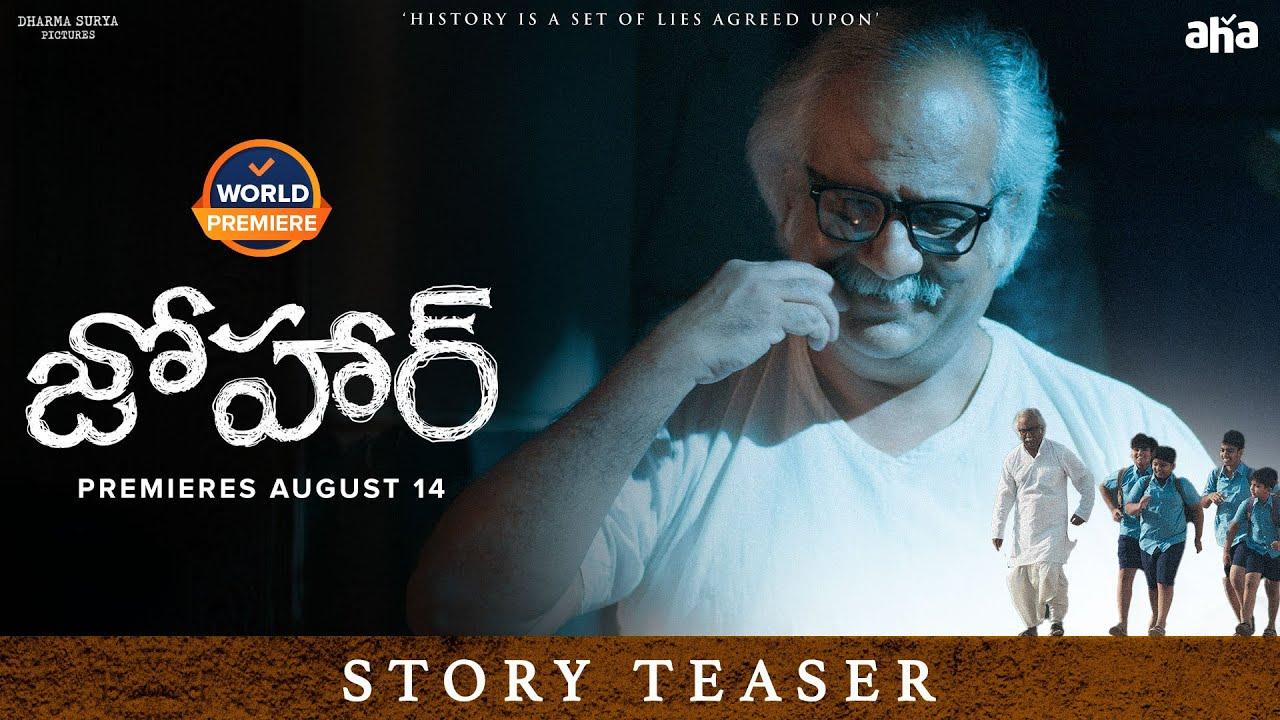 Glimpse Of Bose Story From Johaar   Subhalekha Sudhakar   Ankith   Esther Anil   Teja Marni