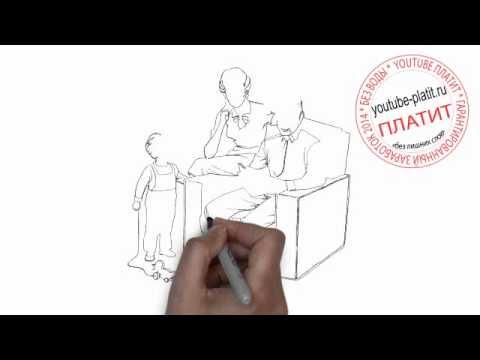 Как нарисовать карандашом дружную семью