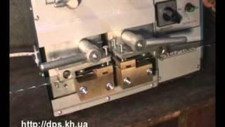 Сварка ленточной пилы(Этапы ремонта и изготовления ленточных пил. Сварка концов ленточной пилы http://dps.kh.ua/ Станки от производител..., 2010-11-05T20:50:10.000Z)