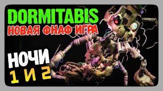 Dormitabis (FNAF) Прохождение #1 ✅ Новая ФНАФ игра - НОЧИ 1 и 2 😲