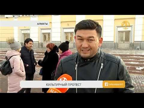 Артисты театра оперы и балета в Алматы устроили молчаливый протест прямо на репетиции