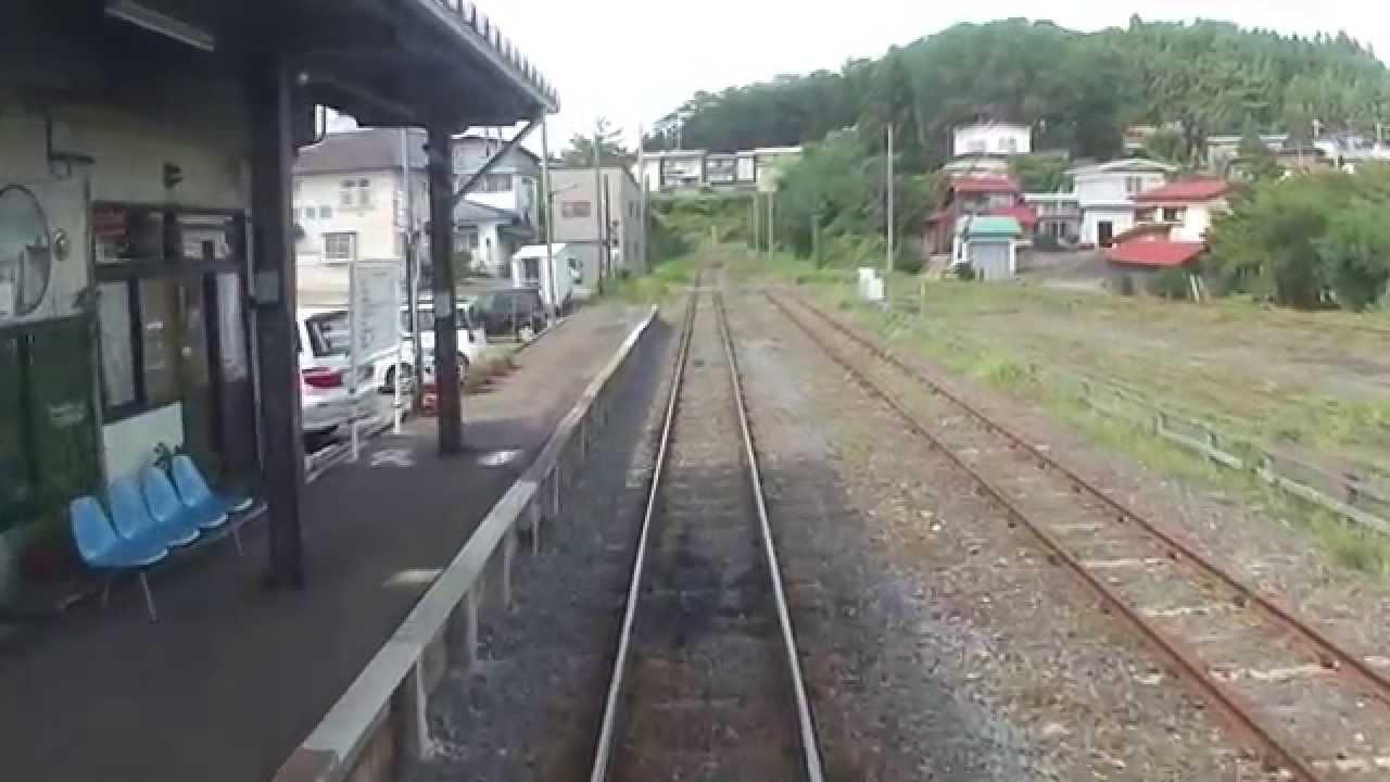 津軽鉄道津軽中里駅へ - YouTube