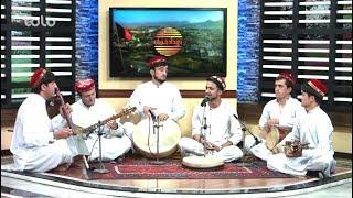 بامدادخوش - موسیقی - آهنگهای زیبای پامیری توسط گروپ موسیقی پامیر