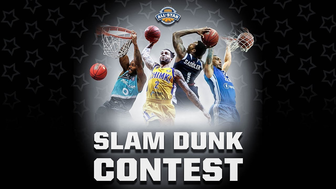 Slam Dunk Contest 2018 Tyler Honeycutt Ike Udanoh Drew Gordon Devon Saddler