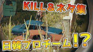 プロVSプロ!?ガチクラン戦でのファニー&キルクリップ集!