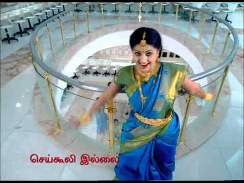 Sneha Saravana Gold Stores Ad - HD