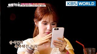 Sieun bursts into tears after looking at her phone. [Battle Trip/2018.04.08]