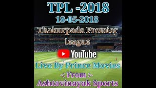 Thakurpada permier league || prince movies
