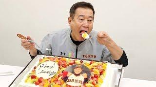 原辰徳監督 61回目の誕生日🎂「野球を通じて明るいニュースを」