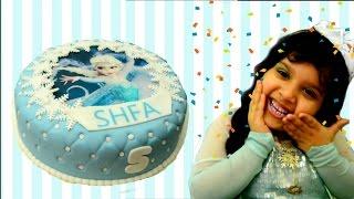 frozen cake birthday يوم ميلاد شفا 5 سنوات +أجمل كيكة فروزن مفأجاة صورها وهي صغيرة 😍