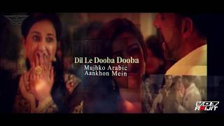 Dil Cheez Tujhe Dedi (Remix)DJ Baichun|| Drop Nation Vol 5|| VDJ Arijit