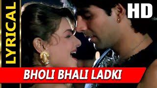 Bholi Bhali Ladki | Kumar Sanu, Alka Yagnik | Sabse Bada Khiladi 1995 | Akshay Kumar