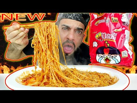 New 2019 Mini Nuclear Fire Noodle Challenge - 12,000 SHU ! 🔥 [ARABIC]