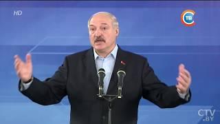 Лукашенко о коррупции, отставке министров, малой родине и выборах в местные Советы