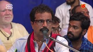 Gauri Nand Ganesh Manavo    Punsibhai Gadhvi    Devayat Pandit Samadhi Sthan Bajkot 01