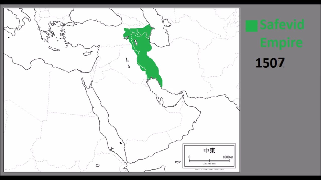 Rise and Fall Safavid Empire[MAP] Ancient Map Of Safavid Empire on map of ancient iran, map of ancient medina, map of ancient persepolis, map of ancient anatolia, map of ancient roman republic, map of ancient mesopotamia, map of ancient persia, map of ancient constantinople, map of ancient babylon,