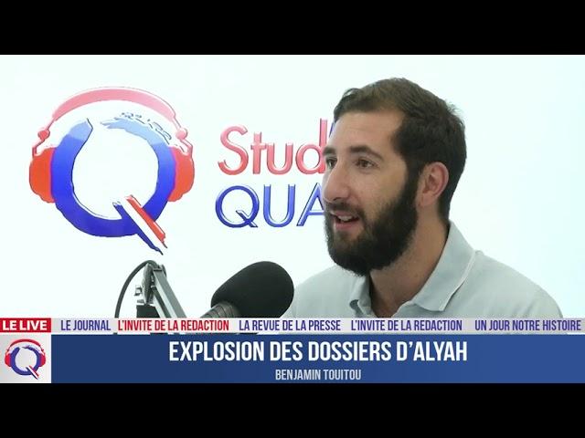 Explosion des dossiers d'alyah - L'invité du 25 juillet 2021