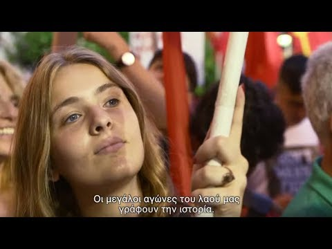 KKE: Your Power On The Next Day - Greek Elections 2019 Spot (Subs)