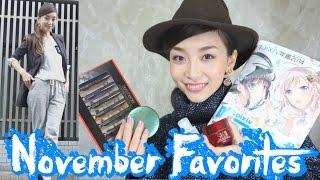 November Favorites 2014 [English Subs] 11月のお気に入り♡ Thumbnail