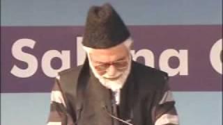Ahmadiyya : Khatme Nabooath Ki Haqeekath Jalsa Qadian 2009 Day 2 Morning Part 2/4